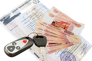 Кредит под залог авто — взять кредит по залог авто